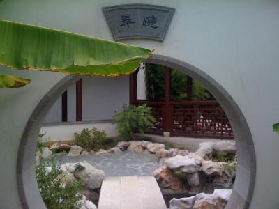 A circular doorway.