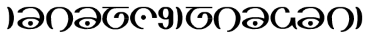 An example of Trent Pehrson's Mahruwa script.
