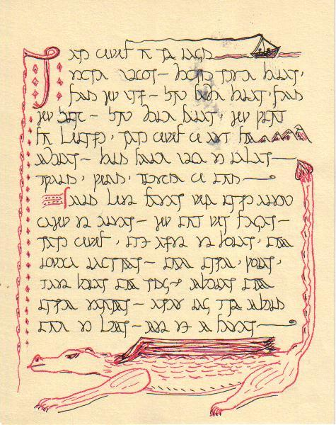 Cover of the original manuscript of the Book of Mailei Halla's Left Hand