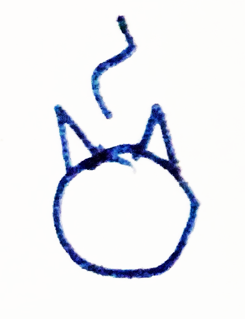 The Tapissary glyph for 'cat' with the 'for' adposition.