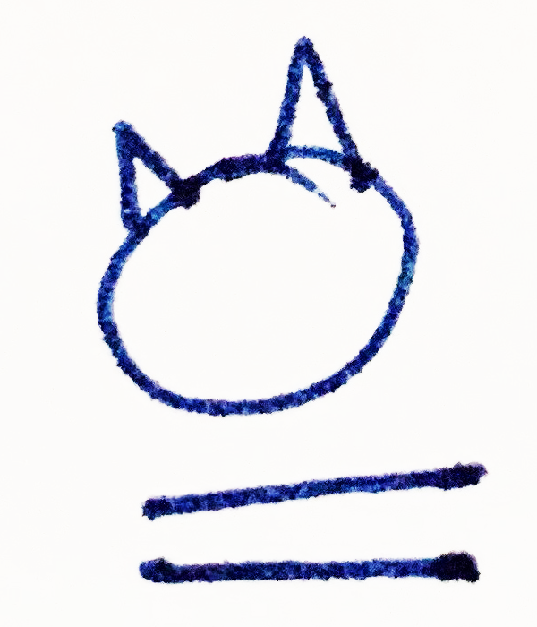 The Tapissary glyph for 'cat' with the 'onto' adposition.